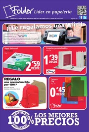 Ofertas de Wii U  en el folleto de Folder