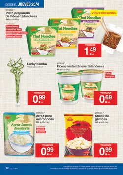 Ofertas de Arroz  en el folleto de Lidl en Madrid