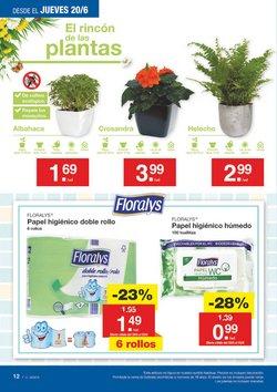 Ofertas de Detergente en cápsulas  en el folleto de Lidl en Jerez de la Frontera