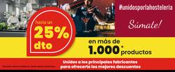 Cupón Comerco Cash & Carry en Álora ( 5 días más )