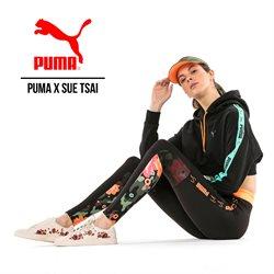 37d2522db739d Ofertas de Puma en el folleto de Madrid. Catálogo Puma En Tienda