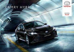 Ofertas de Toyota  en el folleto de Ceuta