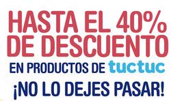 Ofertas de Hiperbebe  en el folleto de Huelva