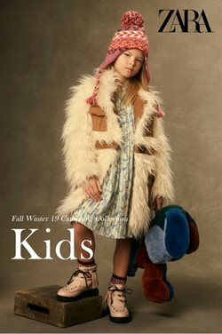Ofertas de Kiddy's Class  en el folleto de Petrer