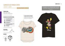 Ofertas de Camiseta niña en Cerdà