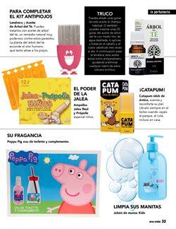Ofertas de Crema corporal  en el folleto de Mercadona en A Coruña