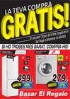 Catálogo Bazar El Regalo ( 9 días más )