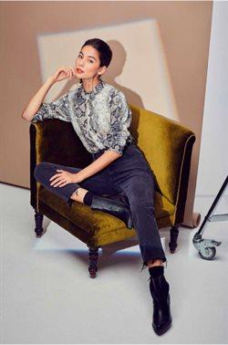 Ofertas de Camisa mujer  en el folleto de Primark en Alcobendas