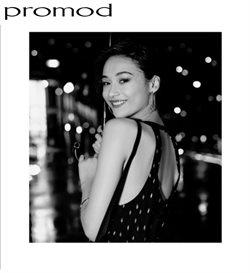 Ofertas de Promod en el folleto de Torrejón 8add8181cad3