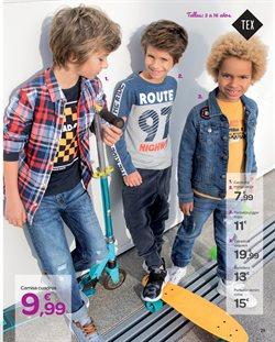 Ofertas de Chaqueta niño  en el folleto de Carrefour en Madrid