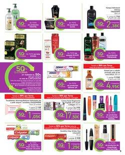 Ofertas de Diadermine en el catálogo de Carrefour ( 5 días más)