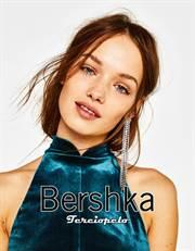 Catálogos de ofertas Bershka en Madrid