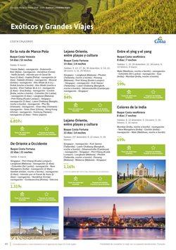Ofertas de Viajes a las Maldivas  en el folleto de Viajes El Corte Inglés en Palma de Mallorca