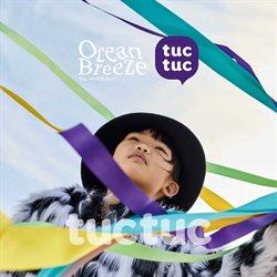 Catálogo Tuc Tuc ( Caducado)
