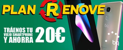 Ofertas de PCBox  en el folleto de Ourense
