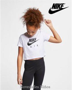 Amedrentador Generalizar maldición  Nike Telde - Las Terrazas | Ofertas y horarios