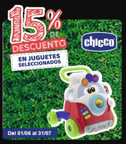 Cupón Toy Planet en Valladolid ( 18 días más )