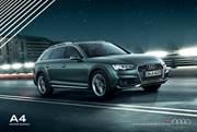 Audi A4-Allroad