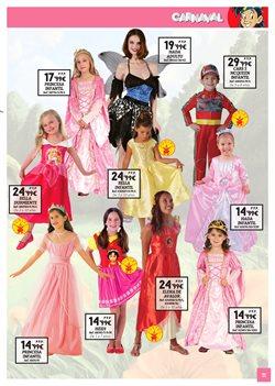 Ofertas de Vestidos  en el folleto de DRIM en Palamos
