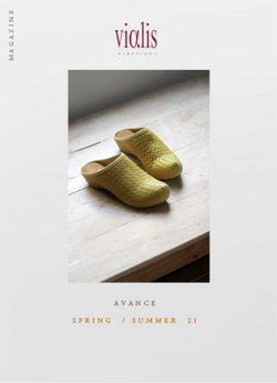 Ofertas de Vialis en el catálogo de Vialis ( Más de un mes)