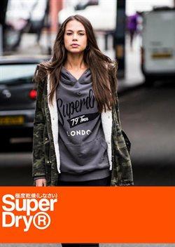 Ofertas de Superdry  en el folleto de Madrid