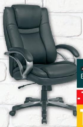 Comprar Muebles de oficina en Bilbao | Ofertas y descuentos