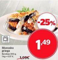 Oferta de Mussaka griega por 1.49€