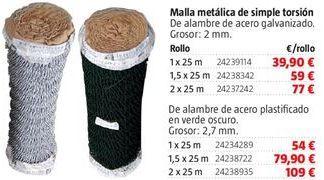Oferta de Mallas por 39.9€