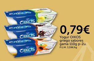 Oferta de Yogur griego OIKOS por 0.79€