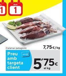 Oferta de Calamares por 7.75€