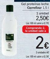 Oferta de Gel proteínas leche Carrefour  por 2,5€