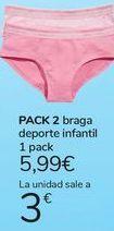 Oferta de Pack 2 braga deporte infantil por 5,99€