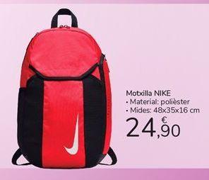 Oferta de Motxilla NIKE por 24,9€