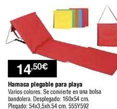 Oferta de Hamaca plegable por 14,5€