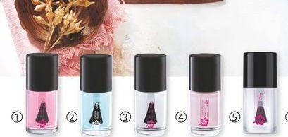 Oferta de Laca protectora de uñas  por 1,49€