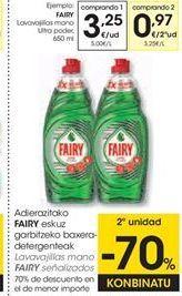 Oferta de Detergente lavavajillas Fairy por 3,25€