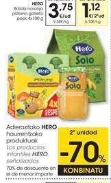 Oferta de Comida para bebé Hero por 3,75€