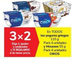 Oferta de En TODOS los yogures griegos y Mousses OIKOS  por