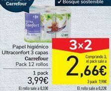Oferta de Papel higiénico Ultraconfort 3 capas Carrefour  por 3,99€