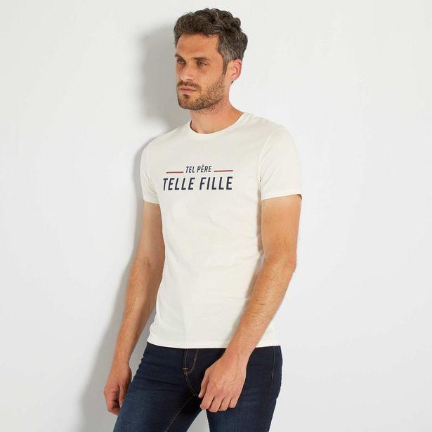 Oferta de Camiseta Día del Padre por 4€