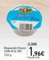 Oferta de Requesón fresco 15% M.G. RD por 1,96€