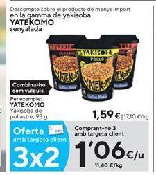 Oferta de Yakisoba Yatekomo por 1,06€
