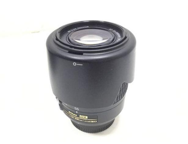 Oferta de Objetivo nikon nikon 55-200mm f/4-5.6g ed af-s dx zoom-nikkor por 57,55€