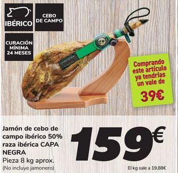 Oferta de Jamón de cebo de campo ibérico 50% raza ibérica CAPA NEGRA por 159€