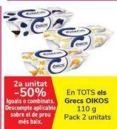 Oferta de En TODOS los Griegos OIKOS por