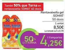 Oferta de Lavavajillas gel SOMAT por 8,5€