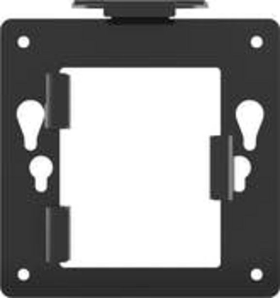Oferta de Philips Soporte de montaje de cliente BS6B2234B/00 por 20,98€