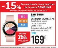 Oferta de Smartwatch GALAXY ACTIVE por 169€