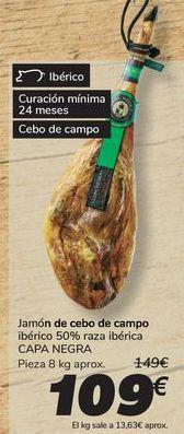 Oferta de Jamón de cebo de campo ibérico 50% raza ibérica CAPA NEGRA por 109€