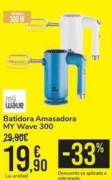 Oferta de Matidora Amasadora MY WAVE 300  por 19,9€